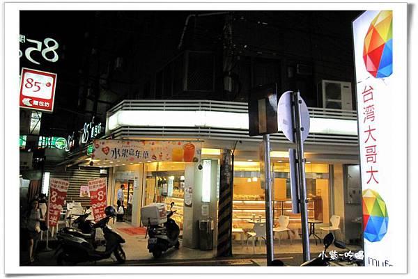 新興路9巷 (3).jpg