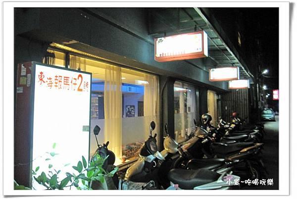 新興路9巷 (1).jpg