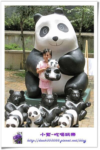 貓熊展(001).jpg