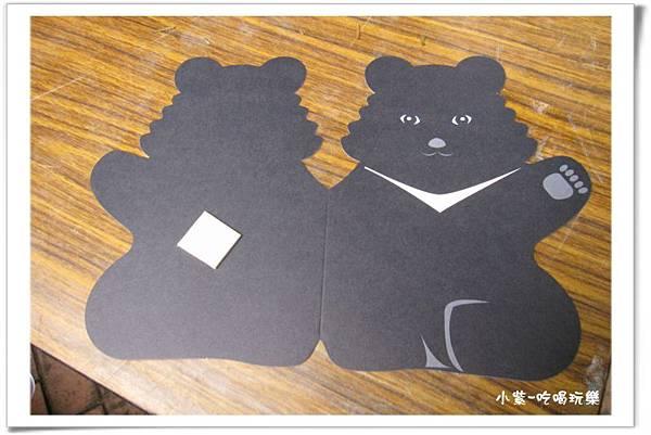 紙貓熊展-地理中心碑 (7).jpg