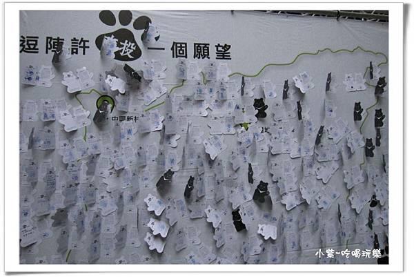 紙貓熊展-地理中心碑 (10).jpg