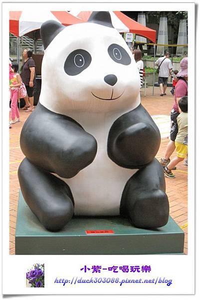 紙貓熊展-地理中心碑 (11).jpg