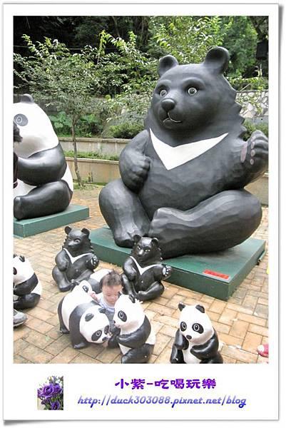 紙貓熊展-地理中心碑 (12).jpg