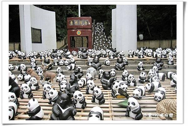 紙貓熊展-地理中心碑 (14).jpg