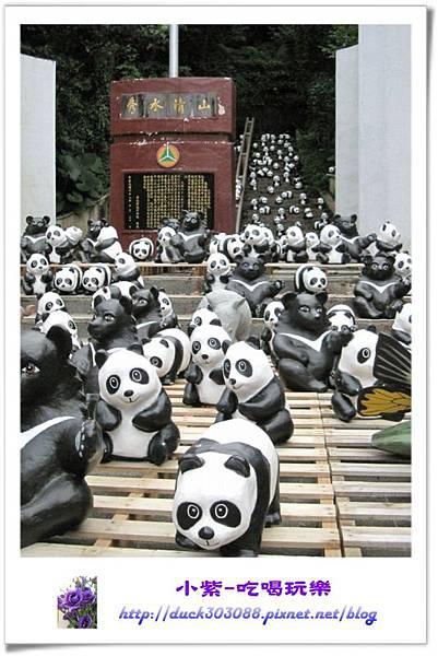 紙貓熊展-地理中心碑 (18).jpg