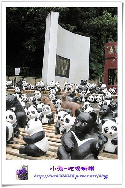 紙貓熊展-地理中心碑 (19).jpg