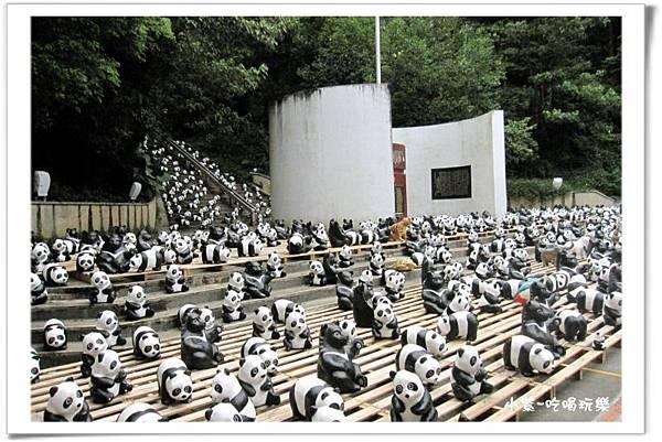 紙貓熊展-地理中心碑 (21).jpg