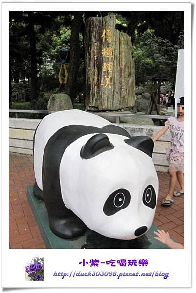 貓熊 1(001).jpg