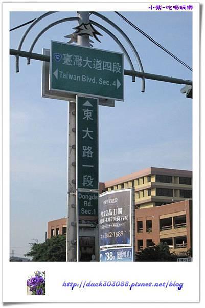 東海大學 (18).jpg
