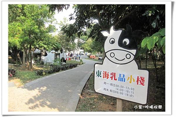 東海乳品小棧 (1).jpg