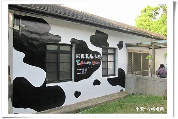 東海乳品小棧 (4).jpg