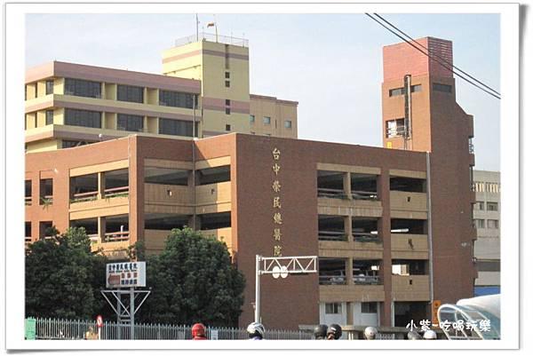 對面-勞總醫院.jpg