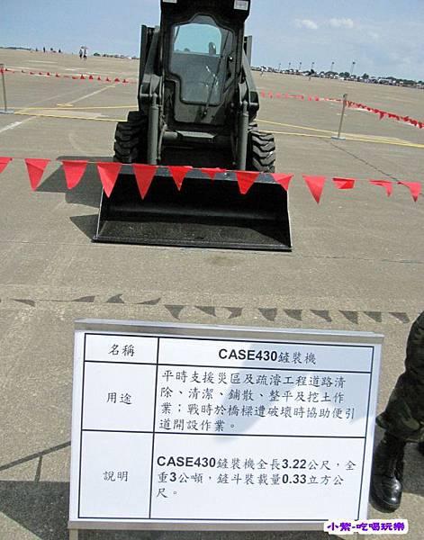 CASE430鏟裝機 (1).jpg