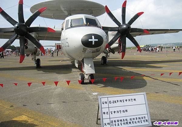 E-2K早期空中預警機 (1).jpg