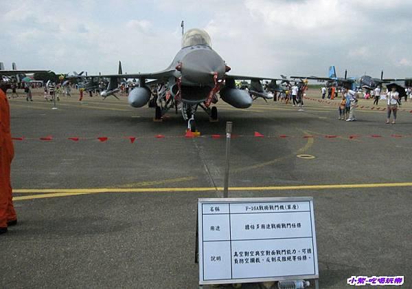 F-16A戰術戰鬥機(單座)(001).jpg