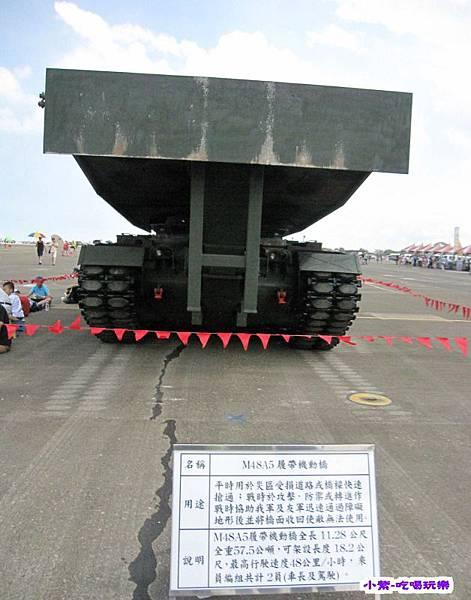 M48A5履帶機動橋 (1).jpg