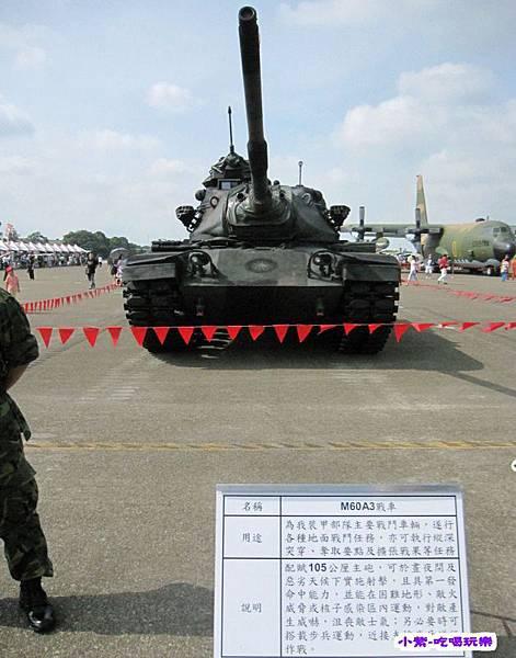 M60A3戰車 (1).jpg