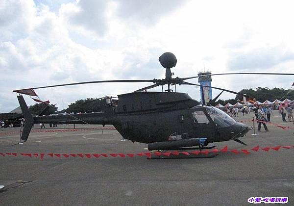 OH-58D凱歐瓦戰搜直昇機.jpg