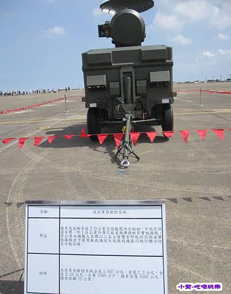 天兵M型射控系統 (1).jpg