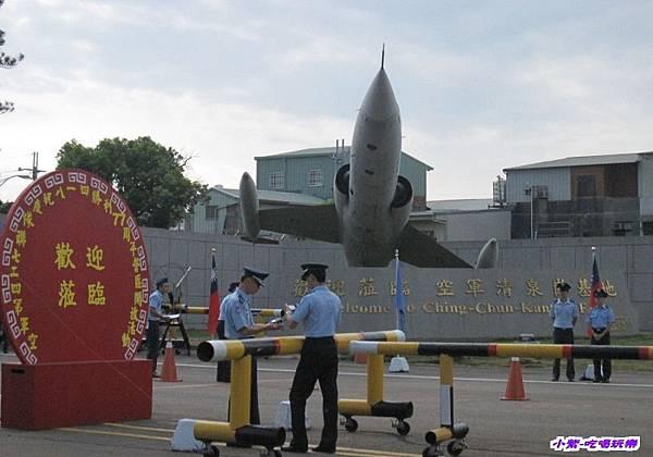 清泉崗.空軍基地 (11).jpg