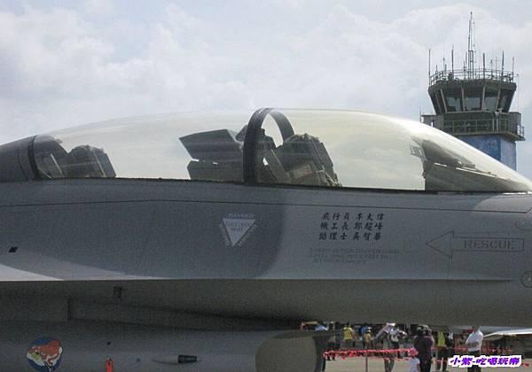 清泉崗空軍基地 (5).jpg