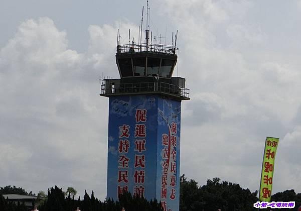 清泉崗空軍基地 (28).jpg