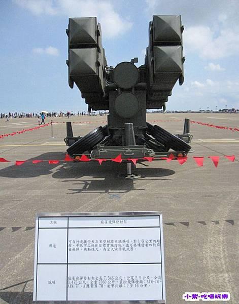 麻雀飛彈發射架 (2).jpg