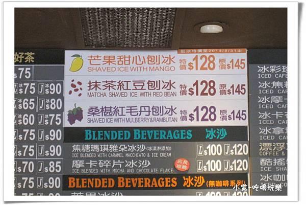 丹堤東海店 (2).jpg