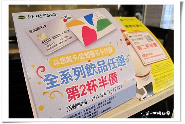 丹堤東海店 (3).jpg
