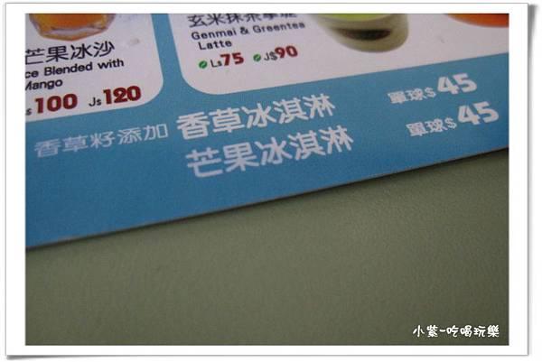 單球冰淇淋價格.jpg