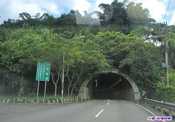 大雁隧道.jpg