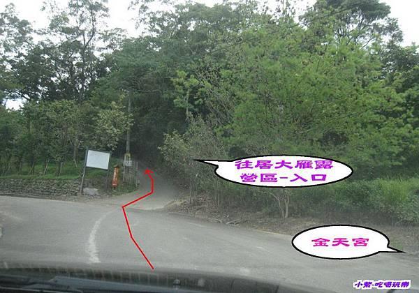 於居大雁露營區 (8).jpg