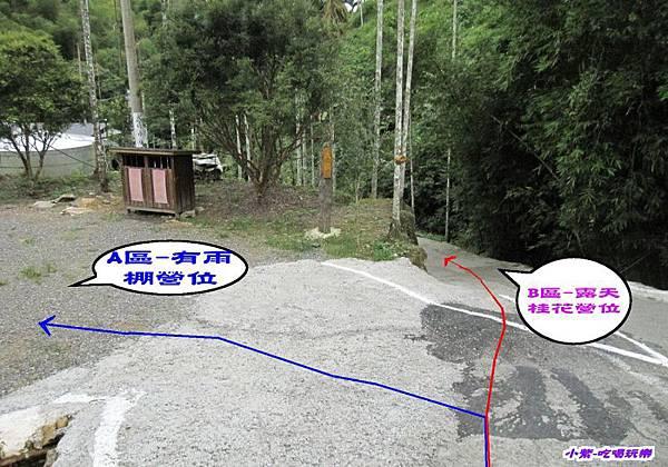 於居大雁露營區 (11).jpg