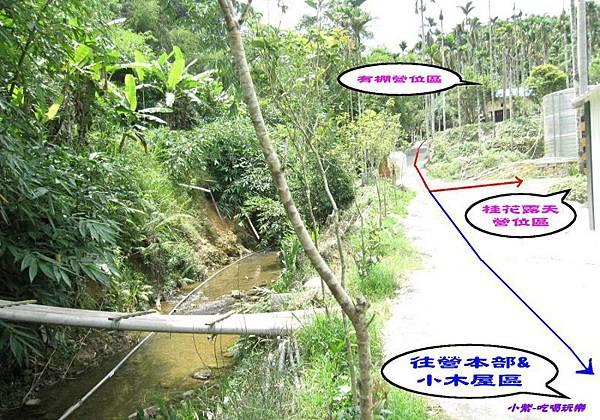 於居大雁露營區 (12).jpg