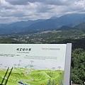 金龍山 (18).jpg