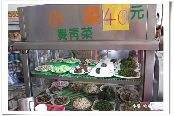 埔里-阿嬤紹興豬腳 (2).jpg