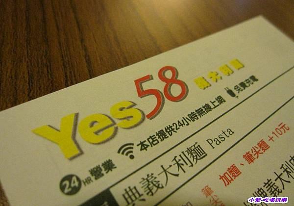 東海-Yes58 (8).jpg