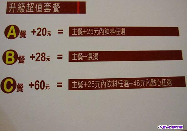 東海-Yes58 (9).jpg