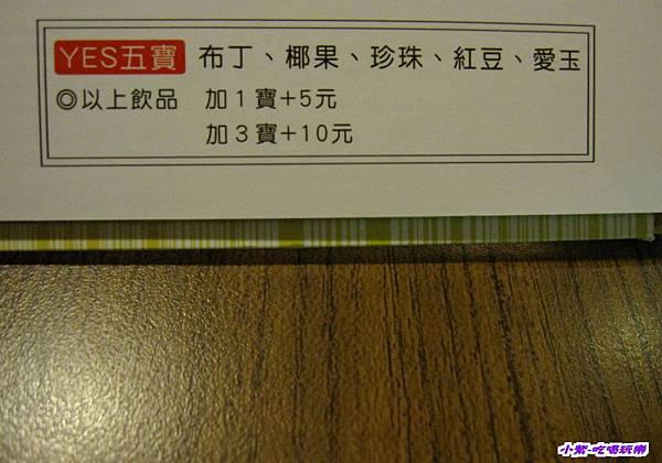 東海-Yes58 (10).jpg