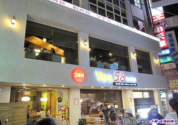 東海-Yes58 (21).jpg
