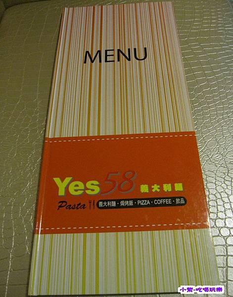 東海-Yes58 (22).jpg