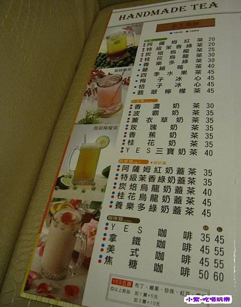東海-Yes58 (27).jpg