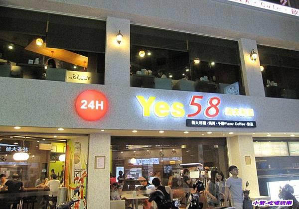 東海-Yes58 (30).jpg