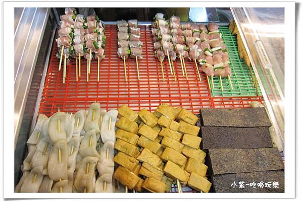 尚福烤肉鹽酥雞 (3).jpg