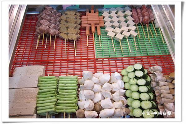 尚福烤肉鹽酥雞 (5).jpg