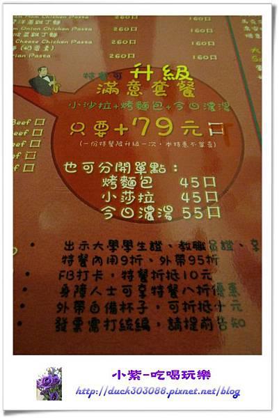 MENU 細項 (3).jpg