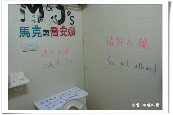 WC (1).jpg