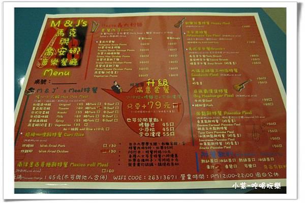 主menu.jpg