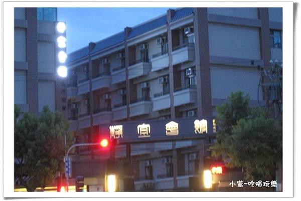 靜宜會館-學生宿舍.jpg