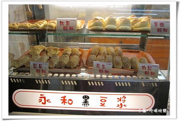 台北永和黑豆漿 (1).jpg